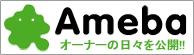 AUTO GARAGE884 ameba